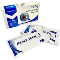 Экспресс-тест на коронавирус Realy Tech COVID-19 IGM/IGG